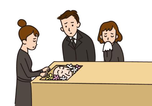 納棺イラスト