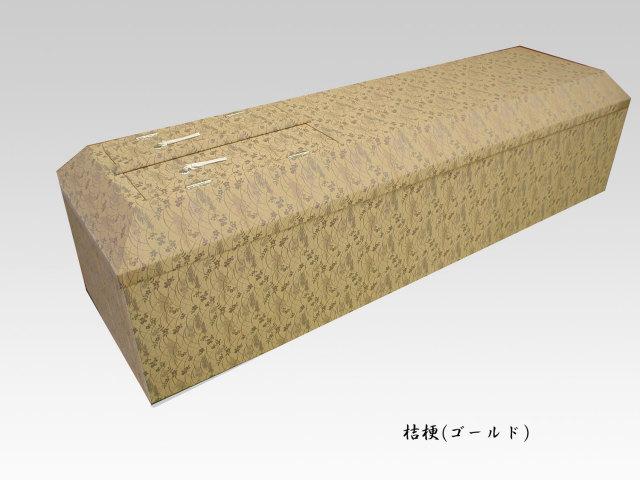 布棺・桔梗タイプ(L M size)